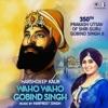 Waho Waho Gobind Singh Single