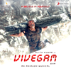 Vivegam Original Motion Picture Soundtrack