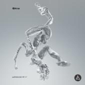 Øfdream: Anthology, Pt. 1 - EP