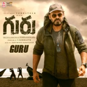 Guru (Original Motion Picture Soundtrack) - EP