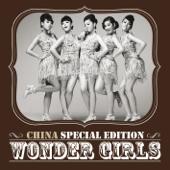 Wonder Girls (Special Edition)