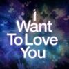 I Want To Love You (feat. Hatsune Miku & 巡音ルカ) - EP