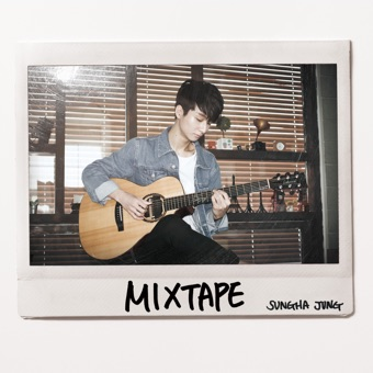 Mixtape (Deluxe Edition) – Jung Sungha