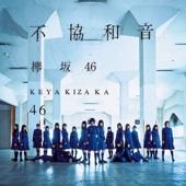 欅坂46 - 不協和音 アートワーク