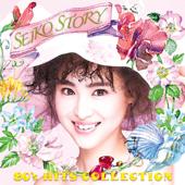 [Download] Natsuno Tobira MP3