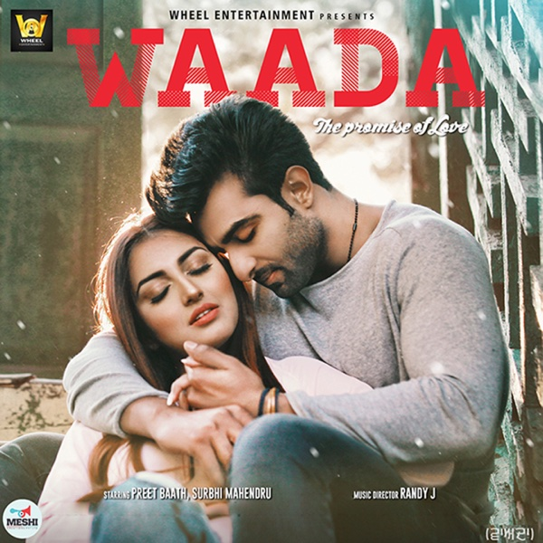 Waada - Single | Preet Baath