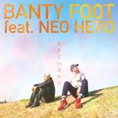 生きているから (feat. NEO HERO) - BANTY FOOT