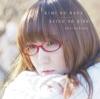 キミの花/最後のキス - EP