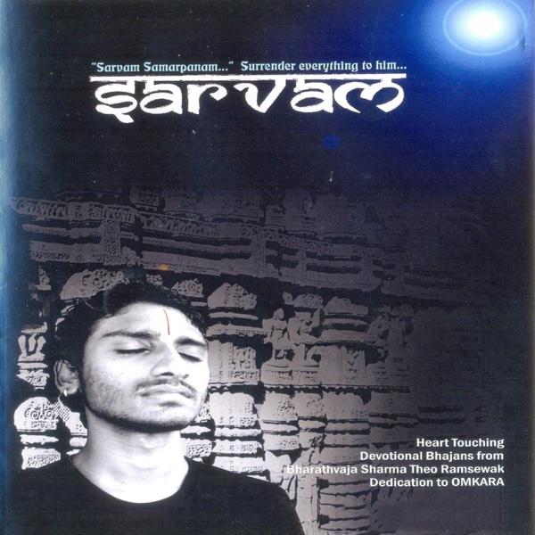 Sarvam | Bharathvaja Sharma