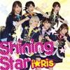 Shining Star - Single