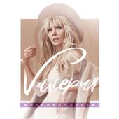 Валерия - Микроинфаркты обложка