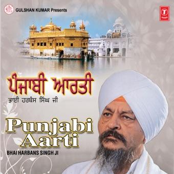 Punjabi Aarti – Bhai Harbans Singh Ji