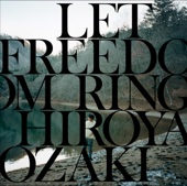 LET FREEDOM RING - EP
