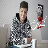 2 Kelmat - Ihab Amir