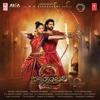 Saahore Baahubali - Daler Mehndi, M. M. Keeravaani & Mounima mp3