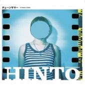 チェーンサマー - EP - HINTO