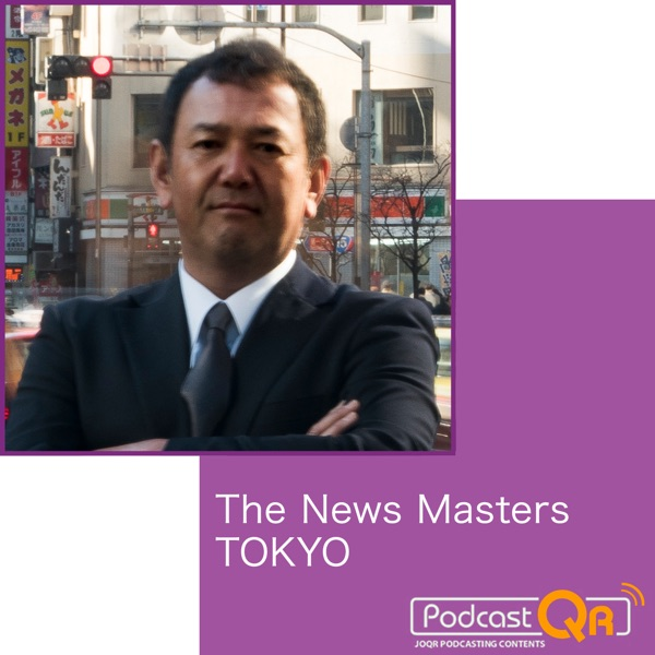 The News Masters TOKYO Podcast