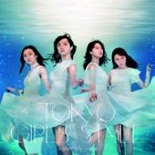 water lily ~睡蓮~