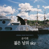 [Download] Light In the Sky MP3
