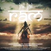 Jai Jai Ram - EP