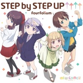 STEP by STEP UP↑↑↑↑