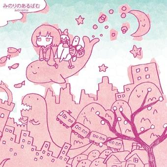 Minori's Album – Honoka Minori