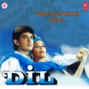 Dil Super Jhankar Beat Original Motion Picture Soundtrack