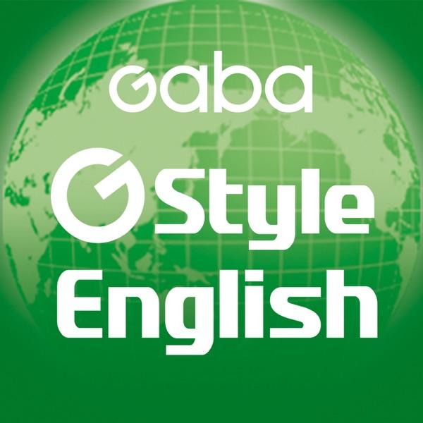 Gaba G Style English~シチュエーション別英会話~