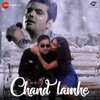 Chand Lamhe