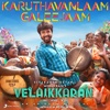 Karuthavanlaam Galeejaam From Velaikkaran- Anirudh Ravichander mp3