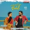 Vunnadhi Okate Zindagi (Original Motion Picture Soundtrack) - EP