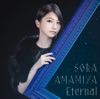 Eternal - Single