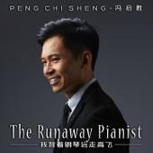 我背着钢琴远走高飞 (The Runaway Pianist)