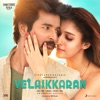 Velaikkaran Original Motion Picture Soundtrack EP