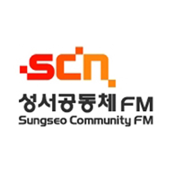 SCN 성서공동체FM 89.1MHz