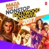 Maza Kar Lo Non Stop Bollywood Dandiya 2017