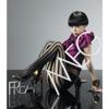 FREAK - EP ジャケット写真