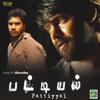 Pattiyal (Original Motion Picture Soundtrack) - EP