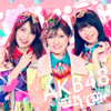 AKB48 - ジャーバージャ アートワーク