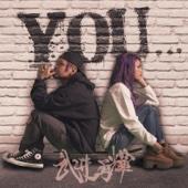 YOU... - EP