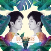JUNG YONG HWA 1st Mini Album 'Do Disturb' - EP - Jung Yong Hwa