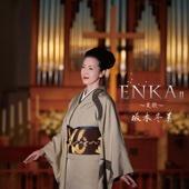 Enka II - Aika