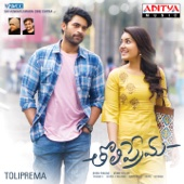 Toliprema (Original Motion Picture Soundtrack) - EP - Thaman S.