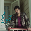 Makhnok - Wissam Dawood