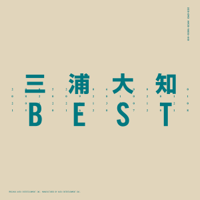 三浦大知 - BEST artwork