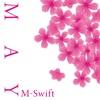 May 12 Months - EP ジャケット写真
