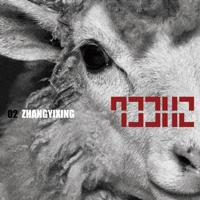LAY - LAY 02 SHEEP artwork