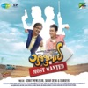 Gujjubhai Most Wanted (Original Motion Picture Soundtrack) - Single