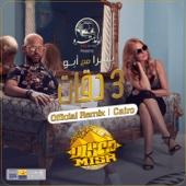 3 Daqat (feat. Yousra) [Disco Misr Official Remix] - Abu