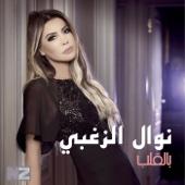 Bel Aleb - Nawal Al Zoghbi
